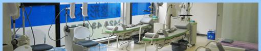 医療法人社団茗和会そわ整形外科の診療案内